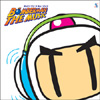 bomberman_the_music