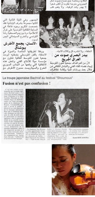 http://members.jcom.home.ne.jp/arabmusic/gif/2011nabeul.jpg