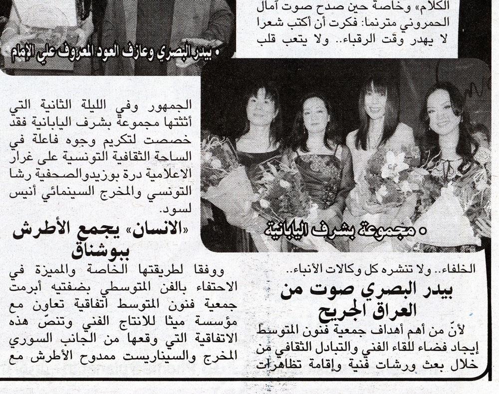 lcb_al_gymhorya20110106s.jpg