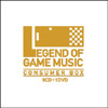 legend_of_music