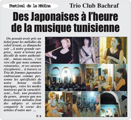 trio_ club_bachraf.jpg