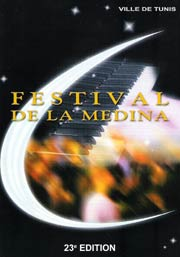 tun_FestivalMedina_05.jpg
